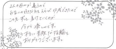 20072502木目金の婚約・結婚指輪_G005.jpg