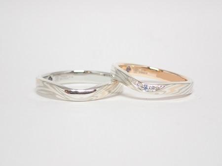 20072502木目金の結婚指輪_B004.JPG