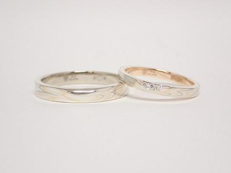 20072601木目金の結婚指輪_U004.JPG