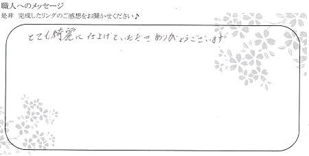 20072601木目金の結婚指輪_U005.jpg
