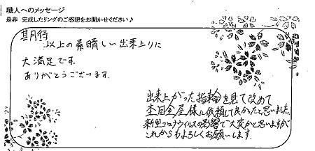 20072602_Y005 - コピー.jpg