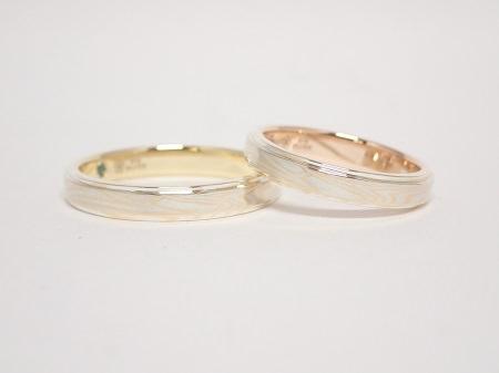 20072701木目金の結婚指輪_R004.JPG