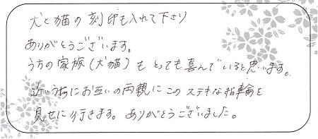 20073001杢目金屋の結婚指輪_Z005.jpg