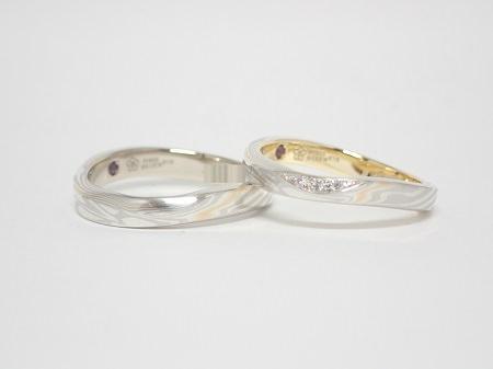 20080101木目金の結婚指輪_A003.JPG
