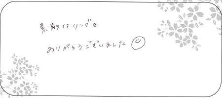 20080101木目金の結婚指輪_B005.jpg