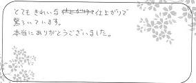 20080102木目金の結婚指輪_001.jpg