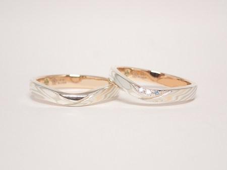 20080102木目金の結婚指輪_B003.JPG