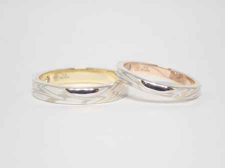 20080102木目金の結婚指輪_Q003.JPG
