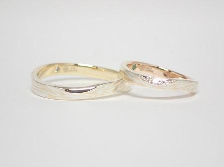 20080102杢目金屋の結婚指輪_Z004.JPG