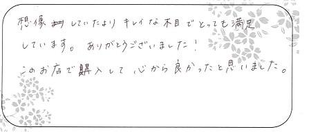20080103木目金の結婚指輪_N005.jpg