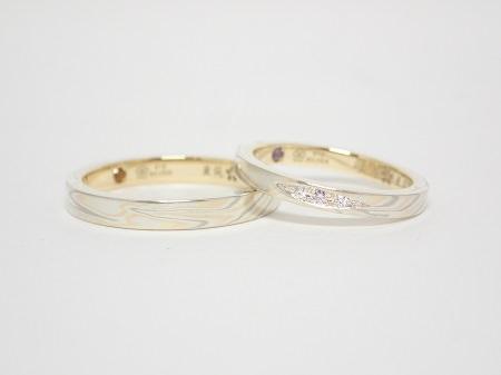 20080201木目金の結婚指輪_U004.JPG