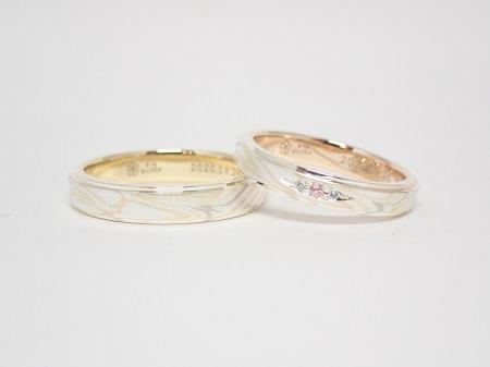 20080202木目金の結婚指輪婚約指輪_U004.JPG