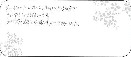 20080202木目金の結婚指輪婚約指輪_U005.jpg