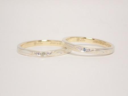 20080203木目金の結婚指輪_U003.JPG