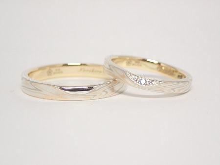 20080205木目金の結婚指輪_G001.JPG