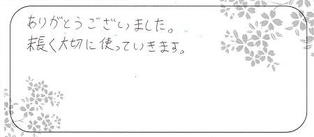 20080601木目金の結婚指輪_LH004.jpg