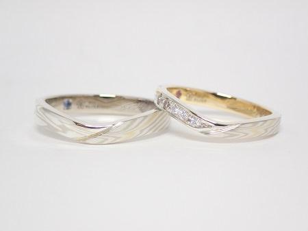 20080801木目金の結婚指輪_E003.JPG