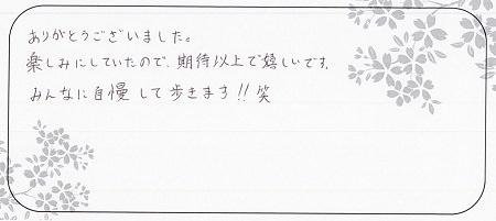 20080801木目金の結婚指輪_H0005.jpg