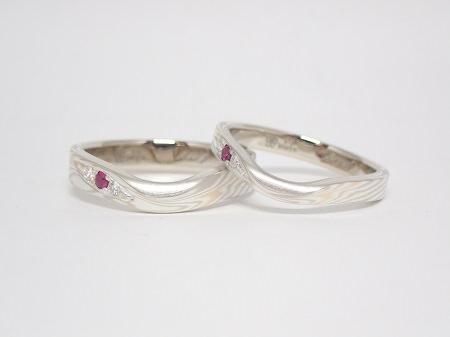 20080901杢目金の結婚指輪_N003.JPG