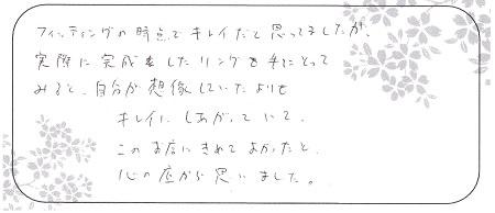 20081301木目金の婚約指輪_F005.jpg