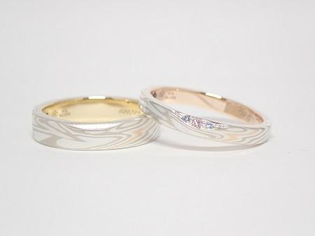20090301木目金の結婚指輪_001.JPG