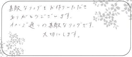 20090602木目金の婚約・結婚指輪_B005.jpg