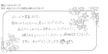 20090701木目金の結婚指輪_003.jpg