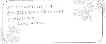 20091201木目金の結婚指輪_F005.JPG