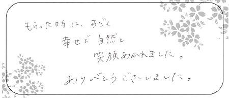 20091601木目金の結婚指輪_LH04.jpg
