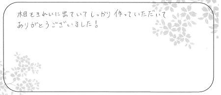 20091901木目金の婚約指輪_F005.jpg