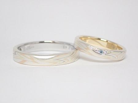 20091901木目金の結婚指輪_004.JPG