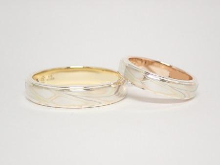 20091901木目金の結婚指輪_B003.JPG