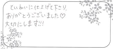 20091902木目金の婚約・結婚指輪_G005.jpg