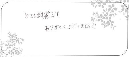 20091902木目金の婚約指輪_B002.jpg