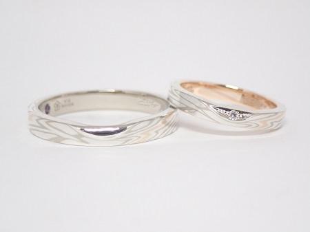 20091902木目金の結婚指輪_U001 (4).JPG