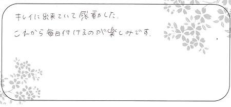 20091903木目金の結婚指輪_B004.jpg