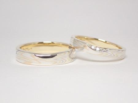 20092001木目金の結婚指輪_B003.JPG