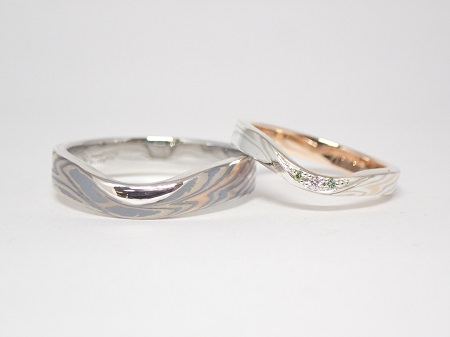 20092001木目金の結婚指輪_E003.JPG