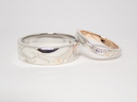 20092001木目金の結婚指輪_F005.JPG