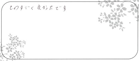 20092002木目金の結婚指輪_B004.jpg