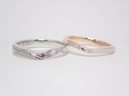 20092701木目金の結婚指輪_C003.JPG