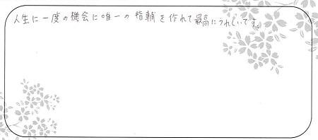 20100401木目金の婚約指輪M_002.jpg