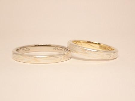 20100403木目金の婚約指輪結婚指輪_U004.JPG
