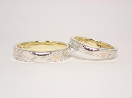 20100801杢目金屋の結婚指輪_Z004.JPG