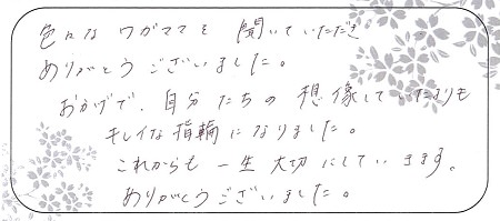 20100801杢目金屋の結婚指輪_Z005.jpg