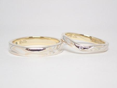 20100901杢目金屋の結婚指輪_Z004.JPG