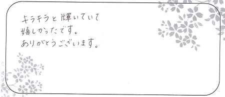 20100901杢目金屋の結婚指輪_Z005.jpg