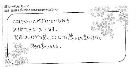 20100903木目金の結婚指輪_K004.jpg