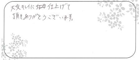 20101001木目金の婚約指輪_R005.jpg