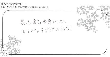 20101001木目金の結婚指輪_C004.jpg